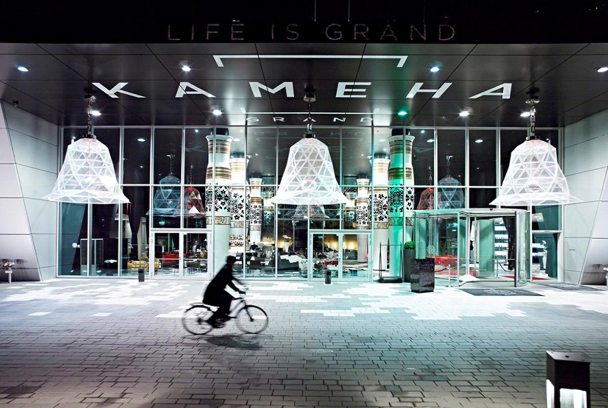 kameha_grand_bonn