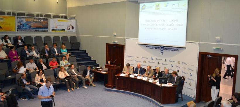 Членство в Асоціації «Всеукраїнський союз виробників будматеріалів»