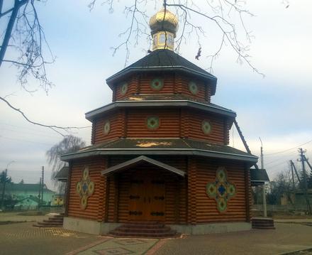 Храм, Миронівка, Київська область