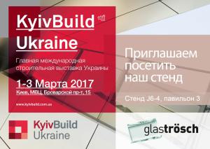 nash-stand-KB-2017_rus-01